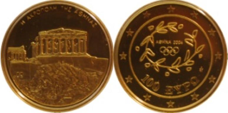 100 Euro The Acropolis of Athens