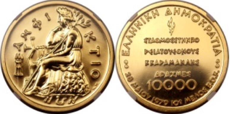 10000 Gold Drachmai