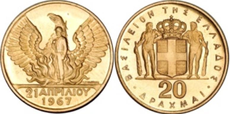 20 Gold Drachmai 21 April 1967