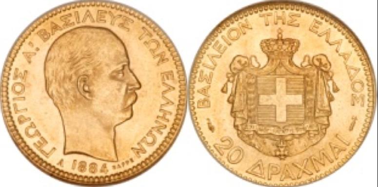 20 GOLD Drachmai George I