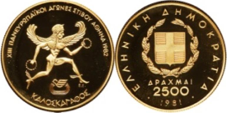 2500 Gold Drachmai