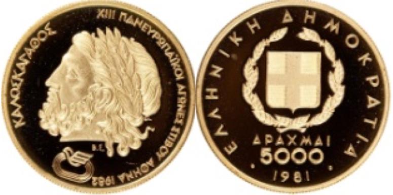5000 Gold Drachmai