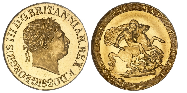 Gold Sovereign George ΙII