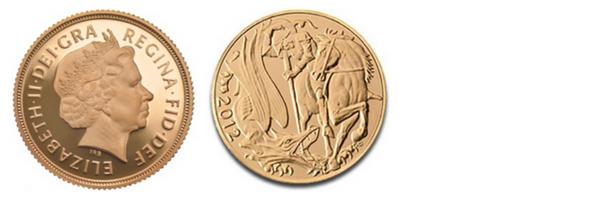 Χρυσή λίρα με τον Άγιο Γεώργιο και τη Βασίλισσα Ελισσάβετ