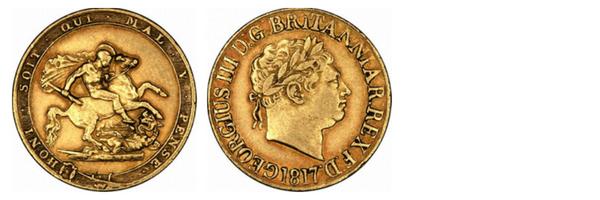 χρυσή λίρα Βασιλιά Γεωργίου