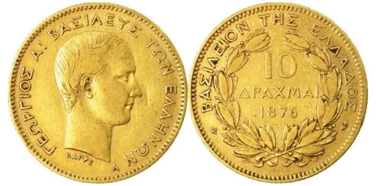 10 Gold Drachmai George I