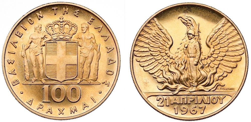 100 Gold Drachmai 21 April 1967