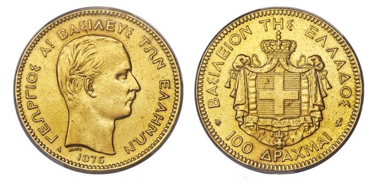 100 Gold Drachmai George I