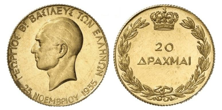 20 Gold  Drachmai George II