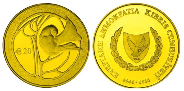 20 Χρυσά Ευρώ 50η Επέτειος της Δημοκρατίας της Κύπρου/20 Gold Euro 50th Anniversary of the Republic of Cyprus