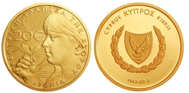 20 Χρυσά Ευρώ 50η Επέτειος της Κέντρικης Τράπεζας της Κύπρου/20 Gold Euro 50th Anniversary of the Central Bank of Cyprus