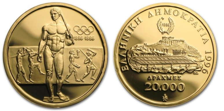 20000 Gold Drachmes Olympics