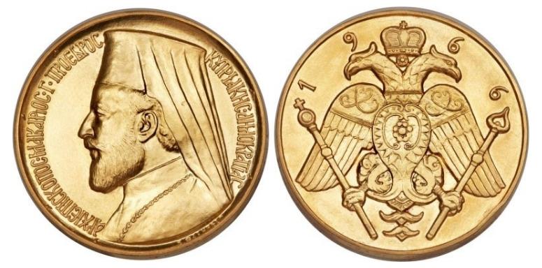 5 Χρυσές Λίρες (5λιρο) Μακάριος/5 Gold Pounds Makarios
