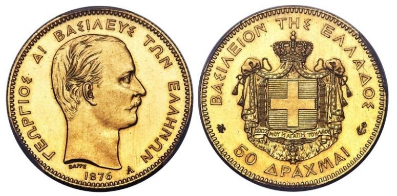 50 Gold Drachmai George I