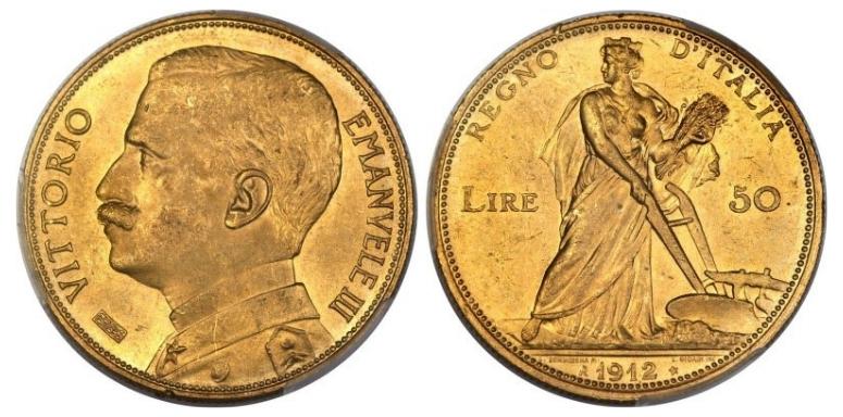 50 Χρυσές Λιρέτες Vittorio Emanuele III/50 Gold Lire Vittorio Emanuele III