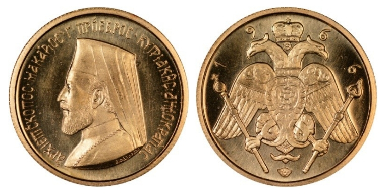 1/2 Χρυσή Λίρα Μακάριος/1/2 Gold Pounds Makarios