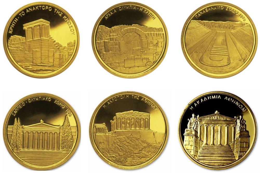 χρυσα νομισματα ολυμπιακων αγωνων Αθηνα 2004 αξια