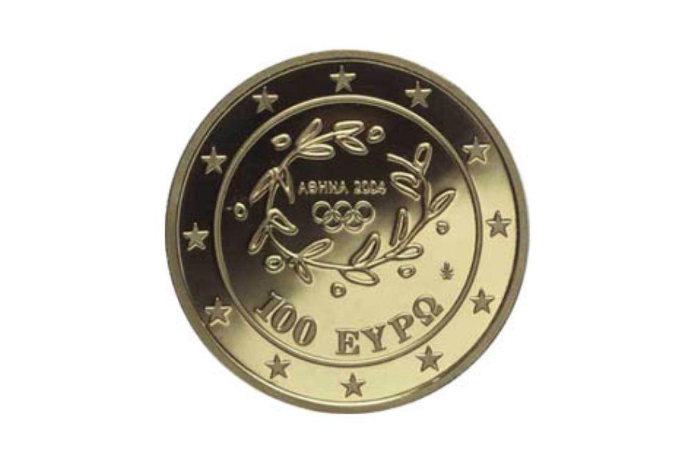 χρυσα νομισματα ολυμπιακων αγωνων 100 ευρω