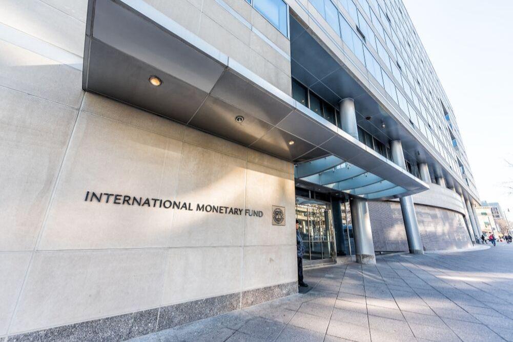αποθέματα χρυσού διεθνούς νομισματικού ταμείου